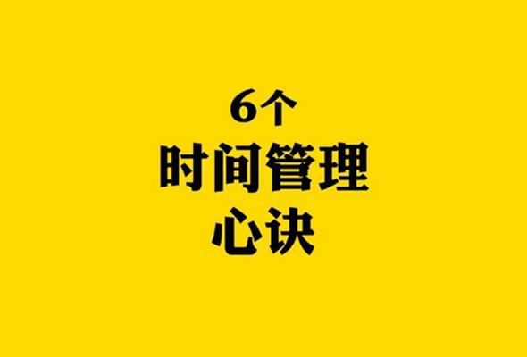 QQ截图20160421190339.png