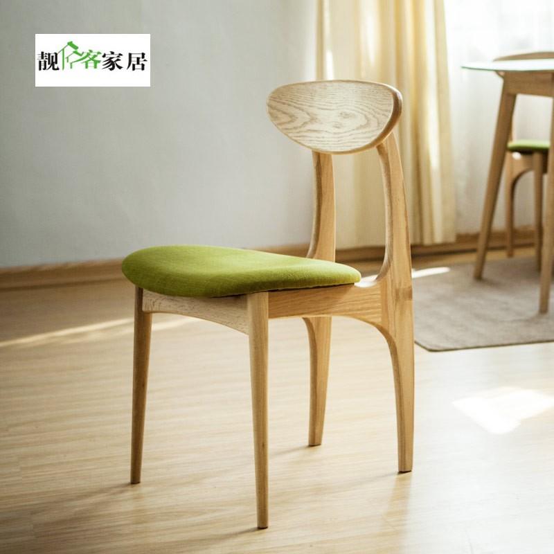 椅实木餐厅家具咖啡