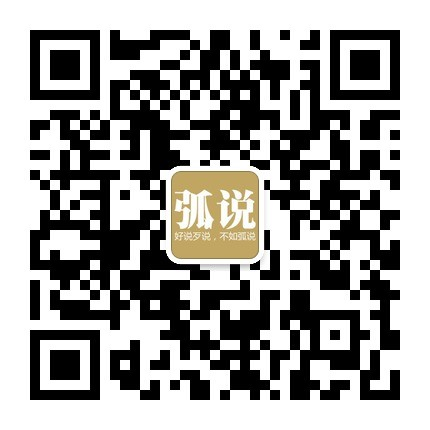 qrcode_for_gh_3eae20ae344c_430 (1).jpg