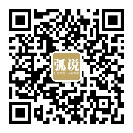 qrcode_for_gh_3eae20ae344c_430 (1).jpg
