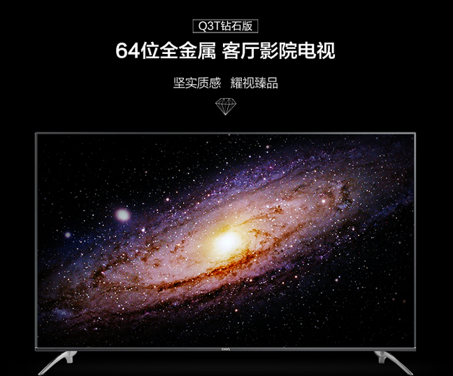 QQ截图20160525155443.png