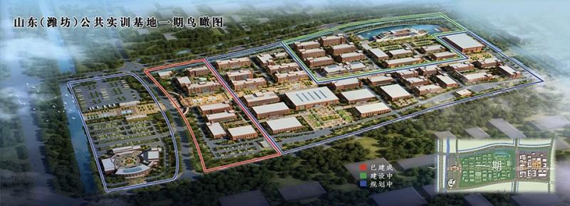 落户潍坊滨海科教创新区,规划占地1000亩,建筑面积30万平方米,总投资