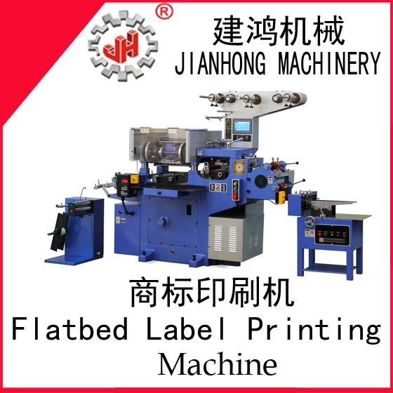 JH210或250商标印刷机560副本.jpg