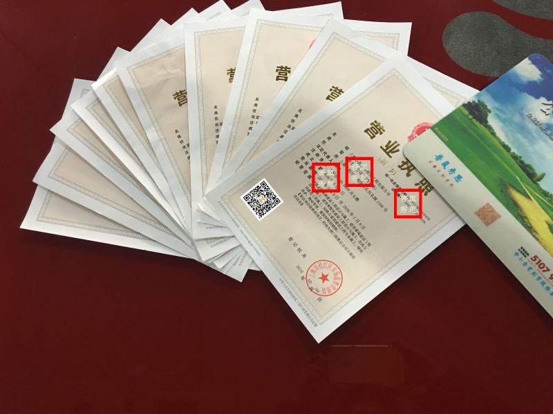 公司注册 注册公司 食品公司注册 注册食品公司