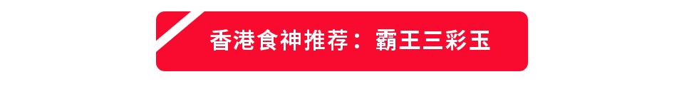 【增城陆小凤合汇广场店】仅139元抢超值3-4人餐,周末/节假日通用!含:酸菜鲈鱼2斤(配菜:粉丝,莴笋)+手撕包菜+红糖糍粑+青柠爽口去骨鸡脚+香麦鸳鸯4位,复古装修风格,随便一拍都是大片的感觉~