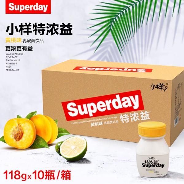 小样特浓益,黄桃味乳酸菌饮品更浓更有益,118g/10瓶一箱