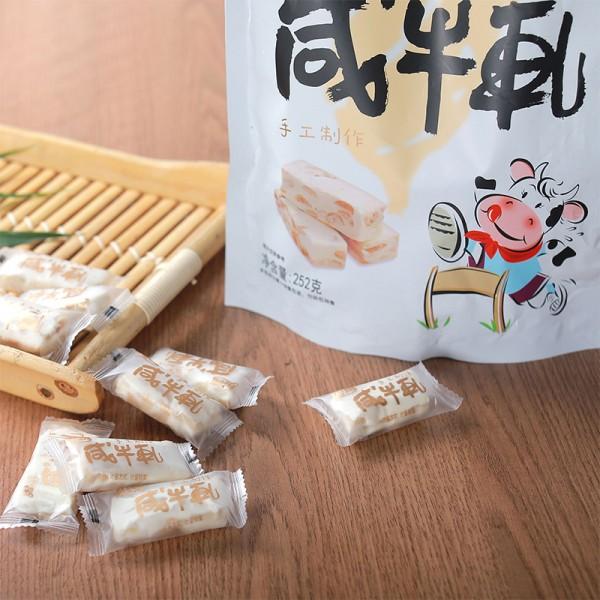 花生仁手工牛轧糖 台湾风味咸牛轧 不腻人单包252g/袋