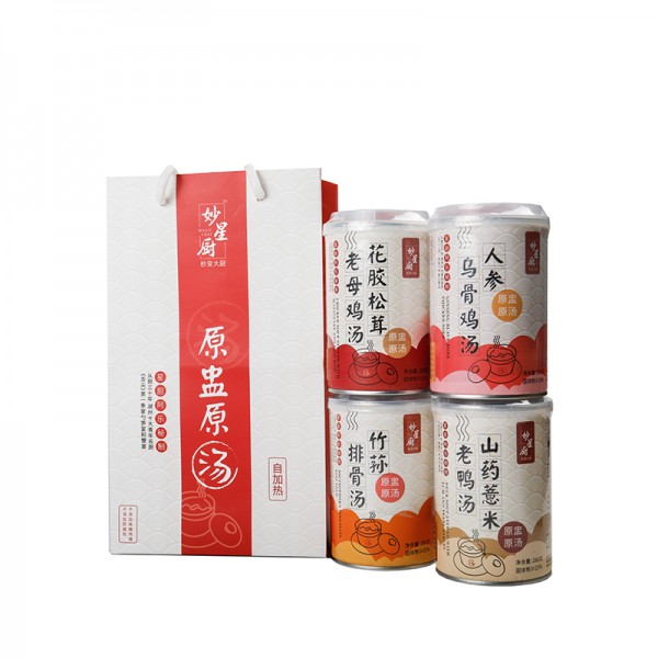 妙星厨自加热即食滋补汤全家福4罐礼袋装速食汤(花胶鸡+人参鸡+老鸭+排骨)