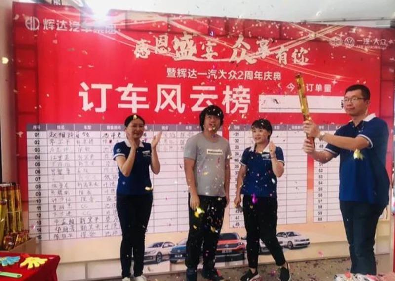 自动保存_huizhou01