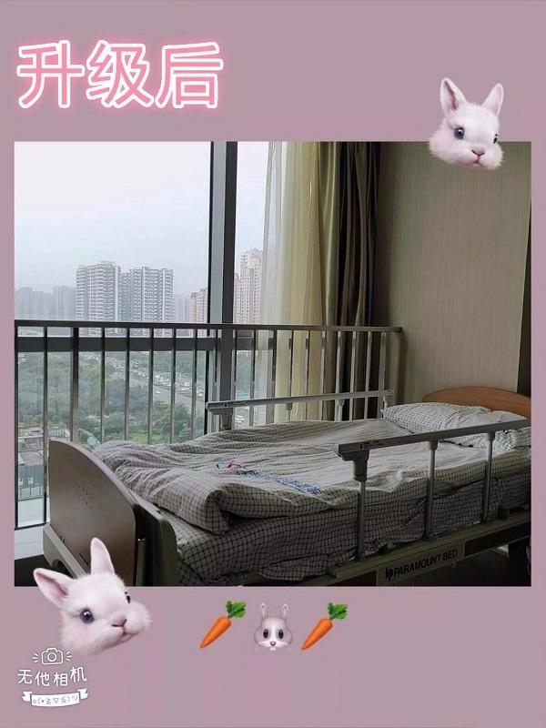 温馨的专属床位